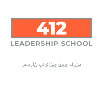 مدرسه رهبری 412: Leaders Finish Strong (Farsi)